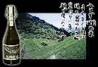 凍結酒 千代の亀 銀河鉄道 720ml/還暦祝の日本酒ウイスキー