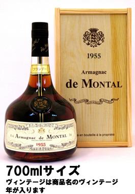 1938のブランデー(40度)お酒は、ブランデー(40度)を生まれ年の ...
