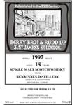 BB&R 復刻ラベルからエレガントなスペイモルト「ベンリネス1997」