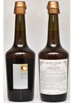 超お買い得なカルヴァドス!1969年に収穫されたリンゴで作られた46年熟成古酒~幻の生産者による歴史的カルヴァドス古酒~