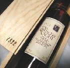 ヴァギーアルマニャック <350ml> 1932年ウイスキー