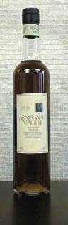 ヴァギーアルマニャック <350ml> 1966年