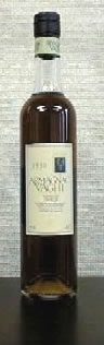 ヴァギーアルマニャック <500ml> 1985年