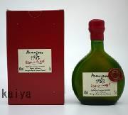 デュペイロンアルマニャック1983年 50mlミニチュアウイスキー