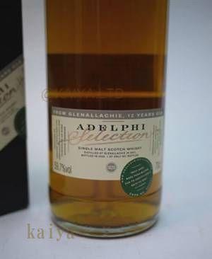 グレンアラヒー2007 12年59.7%/アデルフィ
