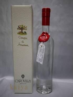 カポヴィラのグラッパ アマローネ 2006 41%