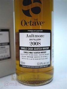 オルトモア2008_9年_53.6%/ダンカンテイラーオクタブ