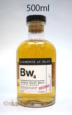 BW4(ボウモア)51.3%/エレメンツオブアイラ500ml