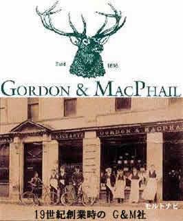 ゴードン&マックファイル社