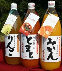 永田農法で造った無添加ジュース