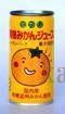 ヒカリ有機みかんジュース/オーガニックジュース