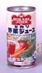 ヒカリ100%野菜ジュース/有機栽培のジュース