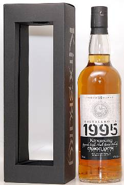 クレイゲラヒ1995_18年シェリー_46%/キングスバリーsilver