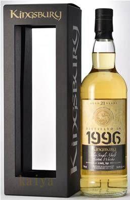 カリラ1996_21年56%/キングスバリー GOLD