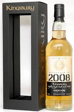 アードモア2008_6年59.5%/キングスバリー「GOLD」