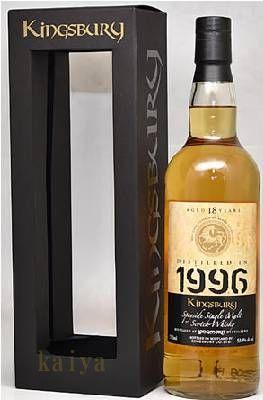 ロングモーン1996_18年53.9%/キングスバリー「GOLD」