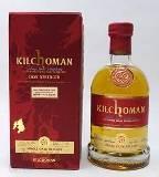 キルホーマン2008_8年バーボンバレル56.6%/日本市場限