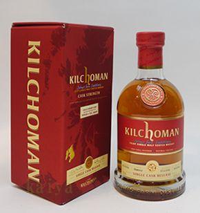 キルホーマン2011_5年シェリーバット59.4%/日本向けシ