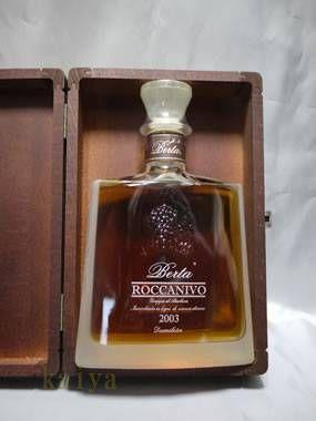 ベルタ ロッカニーヴォ 2005<木箱入>_44%
