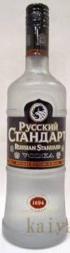 ルースキー スタンダルト ( ロシアン スタンダード)_40%_500ml