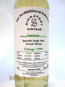 リンクウッド16年1999_46%/シグナトリーアンチル