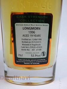 ロングモーン19年1996_53.9%/シグナトリーカスクストレングス