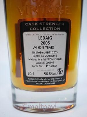 レダイグ9年2005_56.8%/シグナトリーカスクストレングス