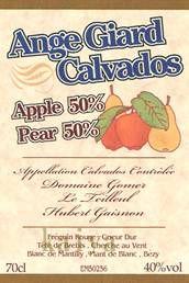 セパージュカルバドス「アップル50%、ペア50%」