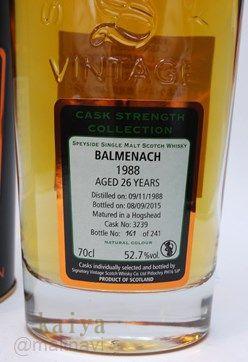バルメナック26年_1988_52.7%/シグナトリーカスクストレンク