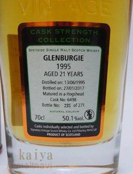 グレンバーギー21年_1995_50.1%/シグナトリーカスクストレンク