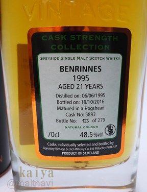 ベンリネス21年1995_48.5%/シグナトリーカスクストレングス
