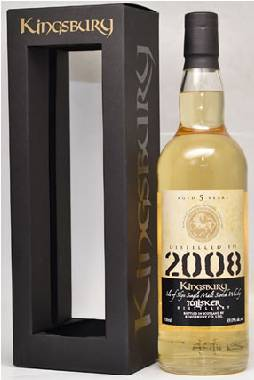 タリスカー2008_5年59%/キングスバリー「GOLD」